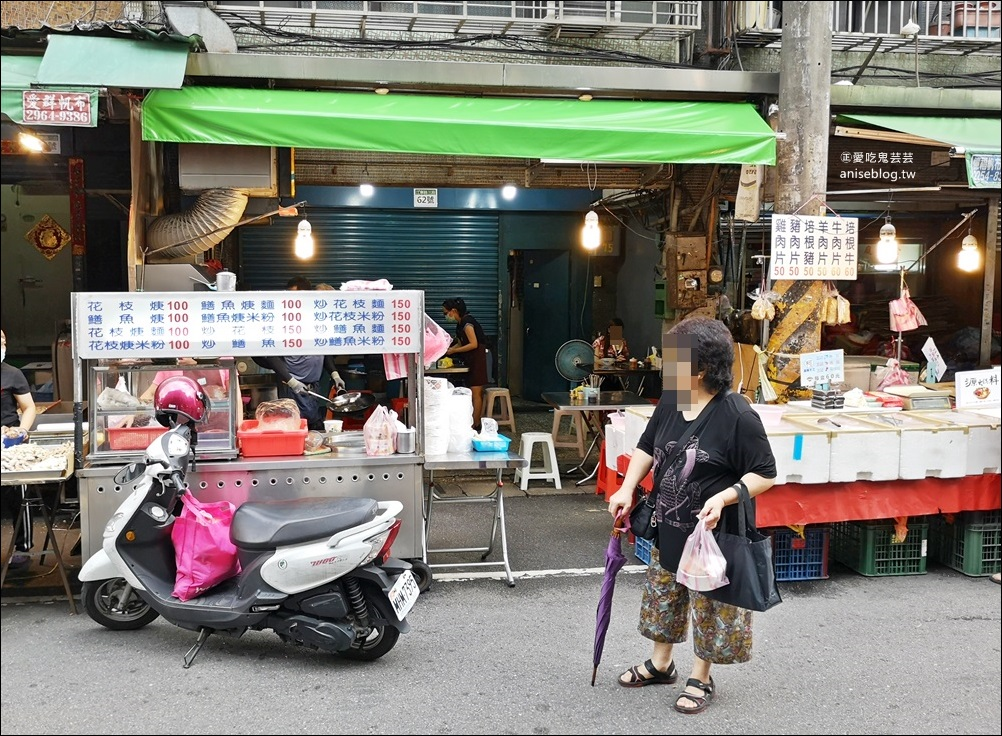 江寧路鱔魚麵,只賣夏天的隱藏版,板橋江子翠站美食(姊姊食記)