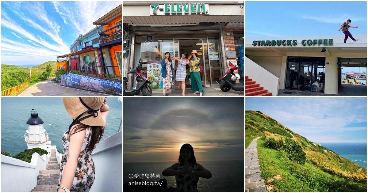 今日熱門文章:台灣各種最靠北:最靠北星巴克、最靠北7-11(最北七)、最靠北民宿、最靠北燈塔、國境最靠北