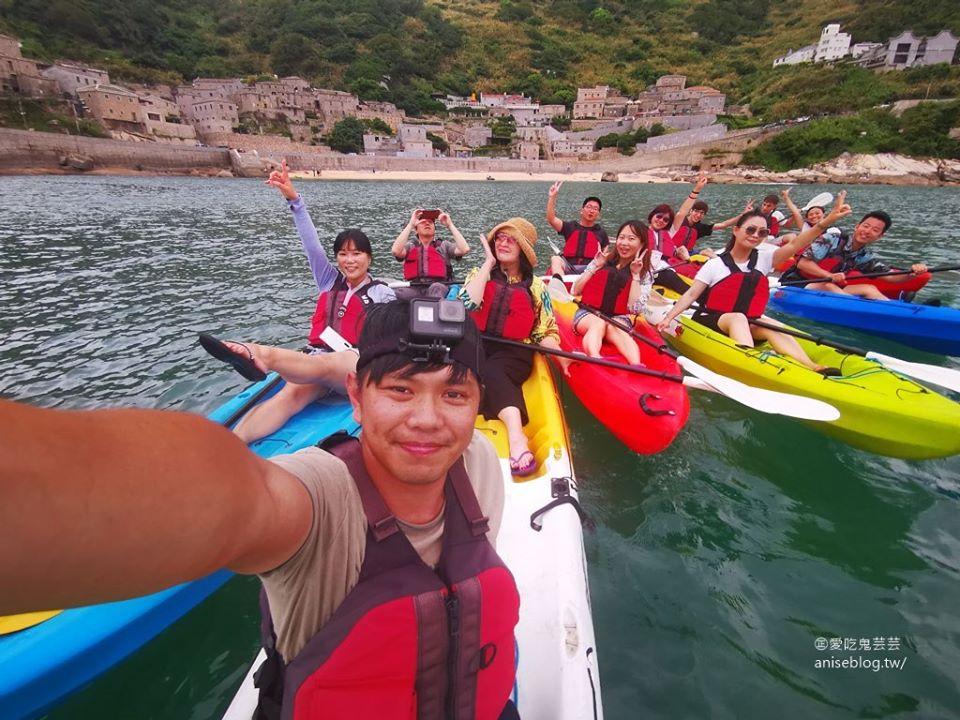 舟遊北竿(海上芹壁) 獨木舟體驗+牽罟嘉年華,北竿夏天最熱鬧的活動!