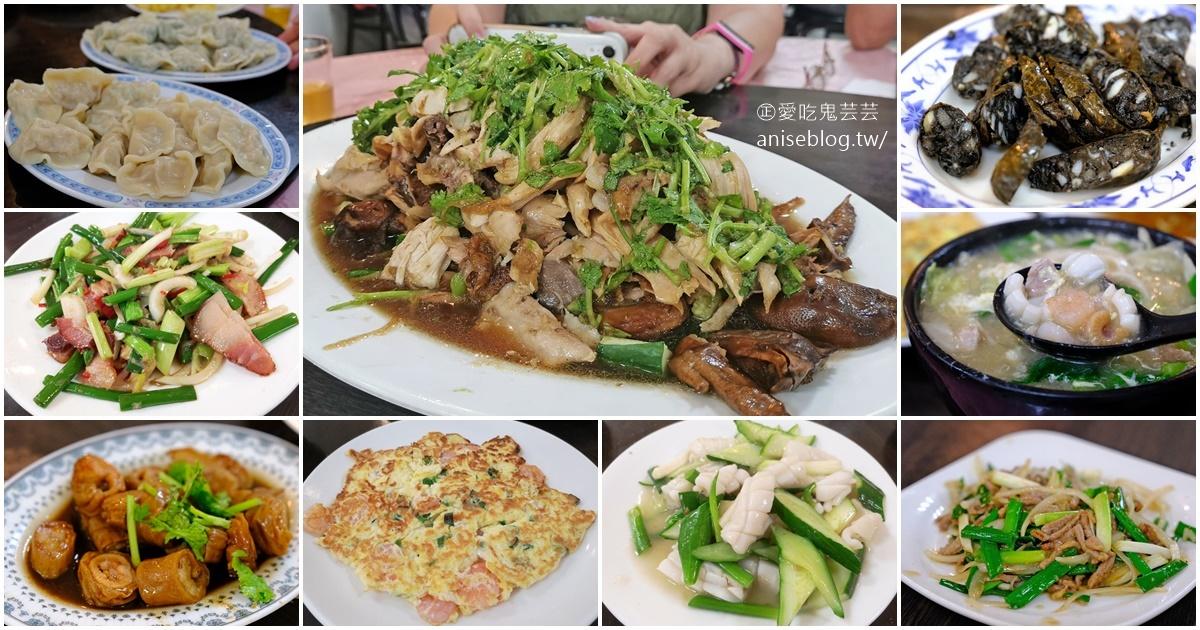 今日熱門文章:永寶餐廳(中央廣播電台員工餐廳),超便宜佛心餐廳,最愛水餃、山東燒雞、滷大腸!