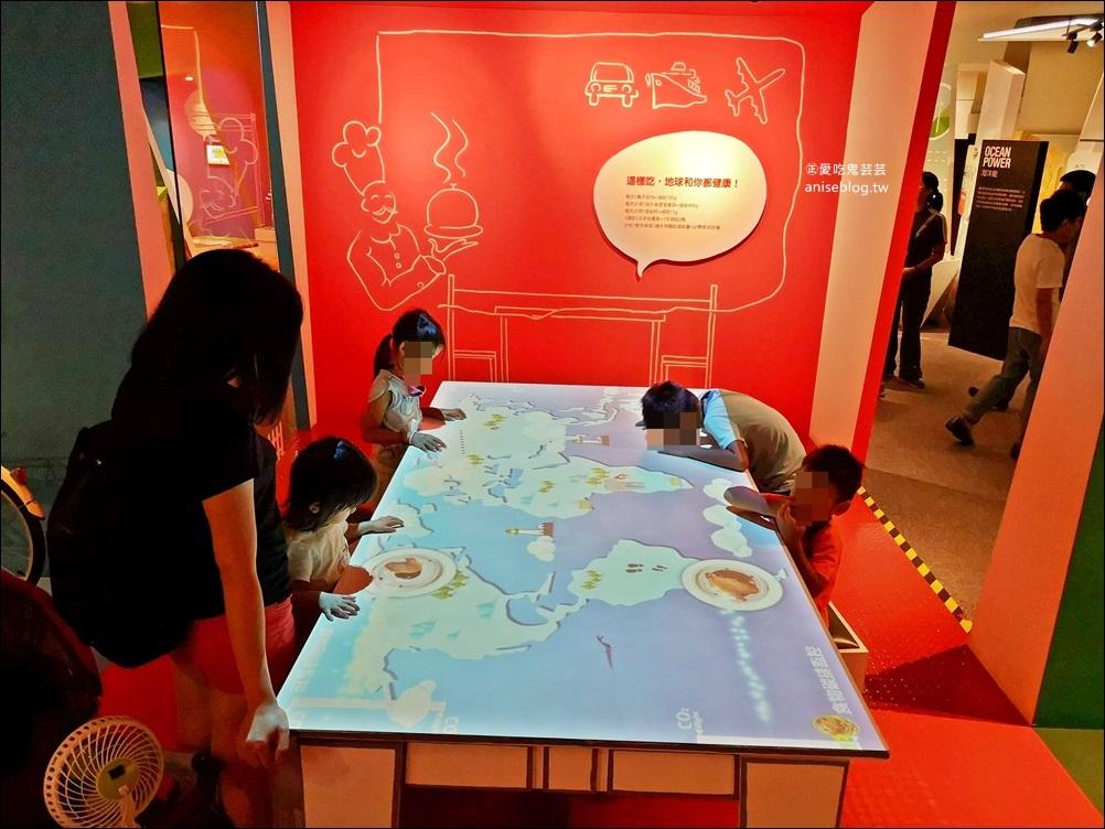 台電北部展示館,北海岸萬里免費親子景點室內展覽館(姊姊遊記)