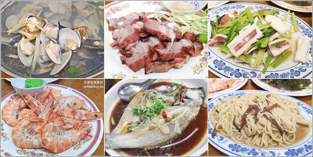 南北小吃,基隆在地推薦美食(姊姊食記) @愛吃鬼芸芸