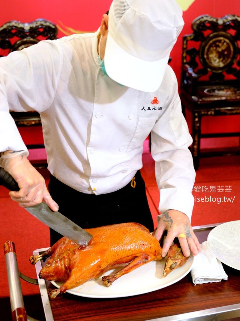 大三元酒樓,50年金色盛宴懷舊菜色限時推出 (8/1-10/31) 有脆皮鵝!😍