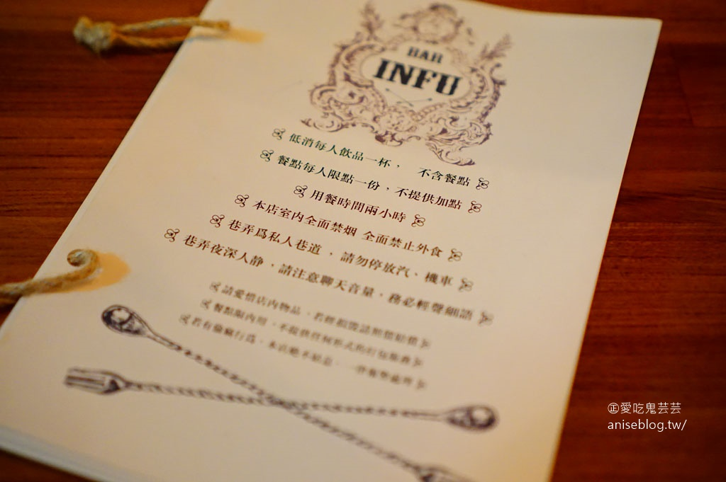 Bar INFU,台南老宅酒吧,創意調酒 magic