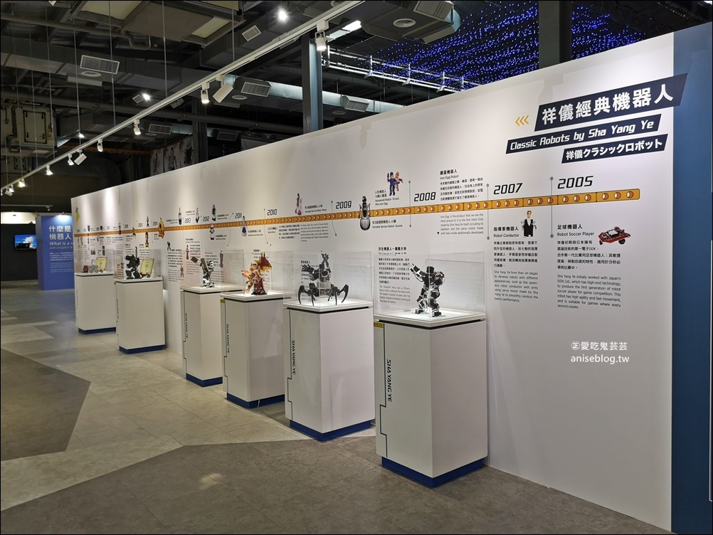 祥儀機器人夢工廠,桃園親子景點室內展覽館(姊姊遊記)