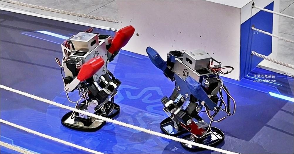 祥儀機器人夢工廠,桃園親子景點室內展覽館(姊姊遊記) @愛吃鬼芸芸