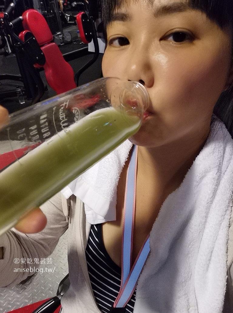 DR.SHINE草本淨酵飲,外食族營養補充的好幫手,林心如也推薦喔!