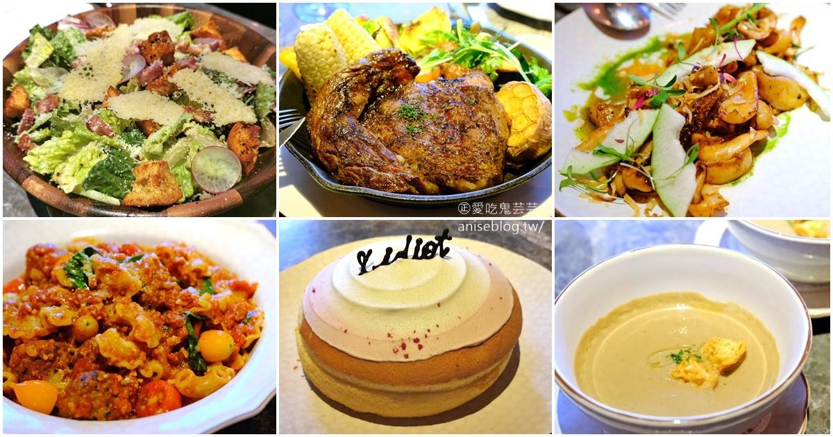 驢子餐廳,4人分享餐活動價 $2980,非常超值! @愛吃鬼芸芸