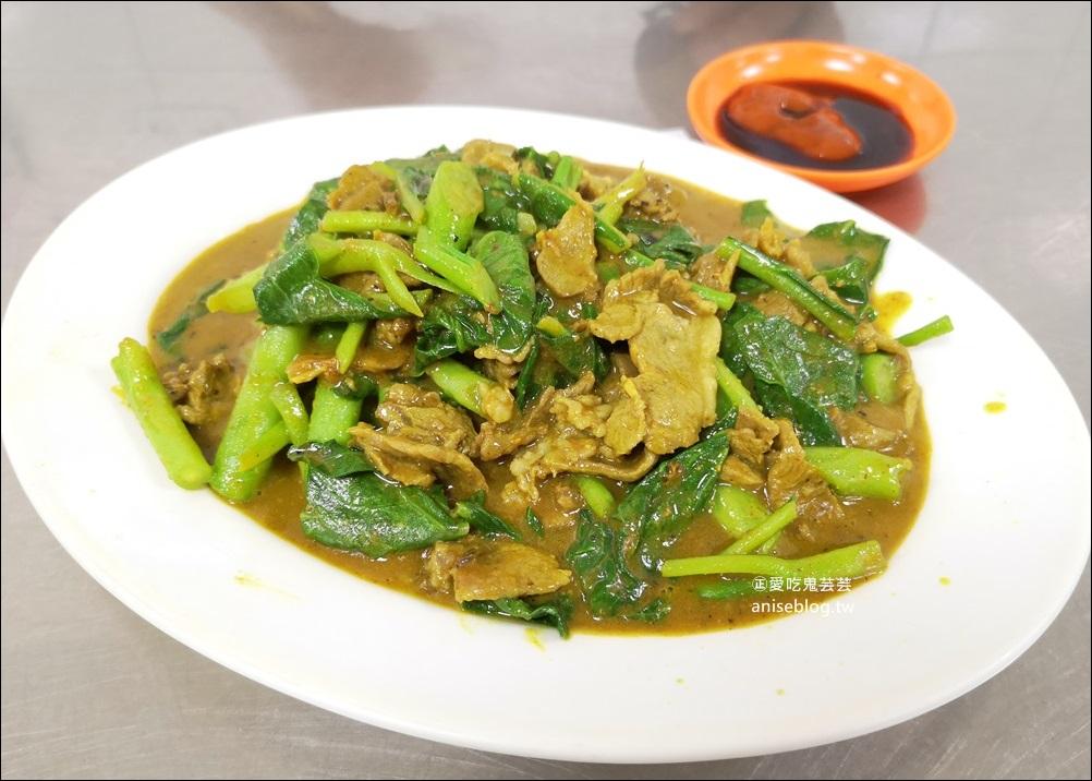 廣東汕頭牛肉店,咖哩沙茶牛肉麵,基隆特色老店(姊姊食記)