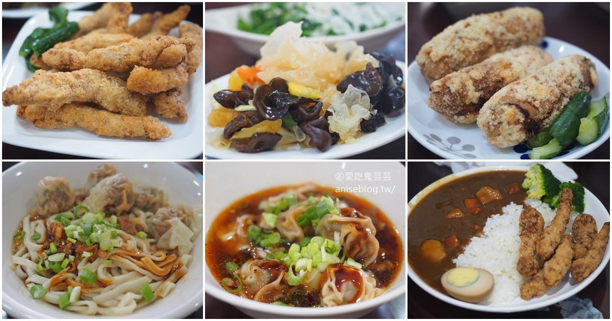 網站近期文章:樸食甘味小館,宜蘭美食聚集地-廣興路之美味卜肉