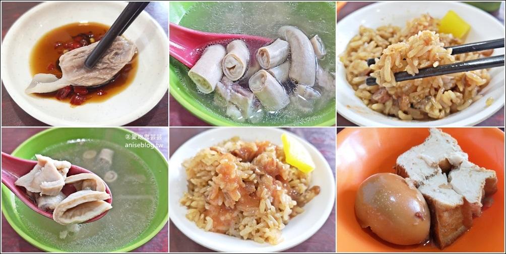 今日熱門文章:三重老牌油飯四神湯(大姊店),三重蘆洲早餐美食(姊姊食記)
