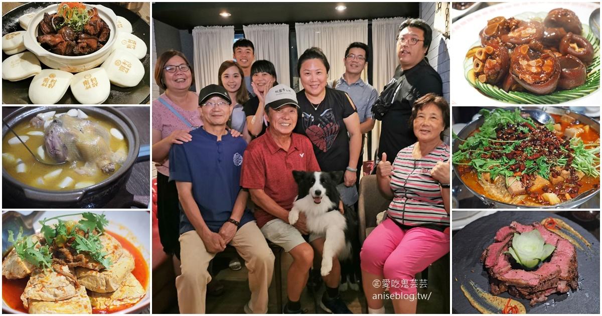 網站近期文章:南村|私廚‧小酒棧,2020年父親節大餐,滿到天靈蓋!