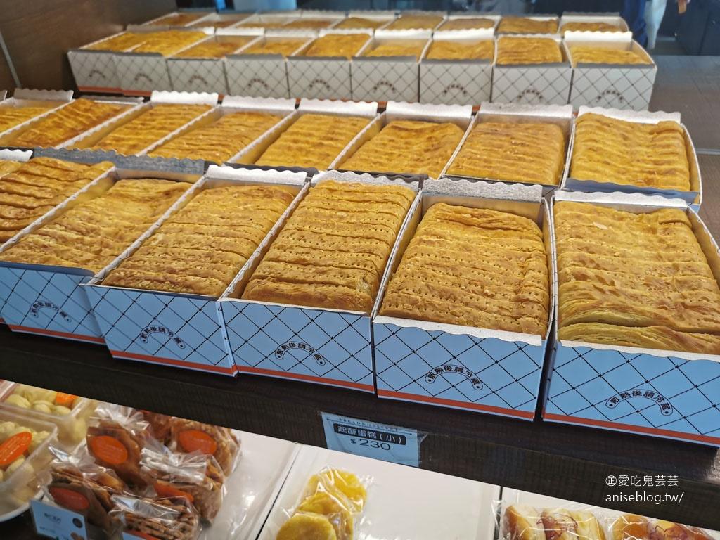 百合麵包園起酥蛋糕專賣店(大安店),超人氣起酥蛋糕