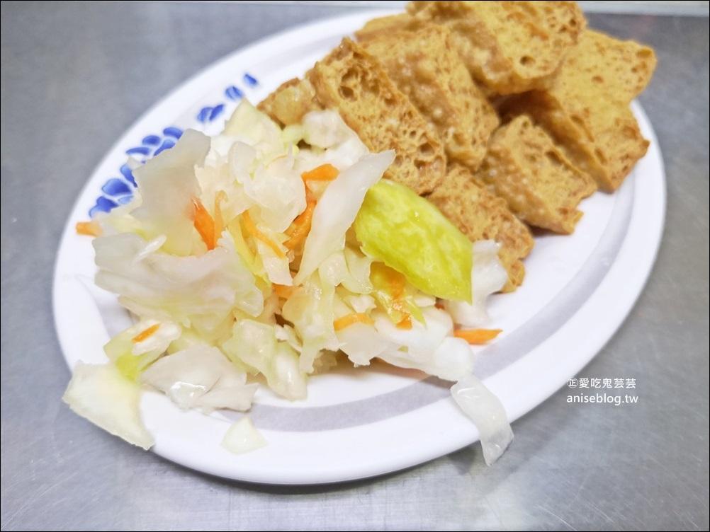 同心大腸蚵仔麵線、炸臭豆腐,捷運古亭站美食(姊姊食記)