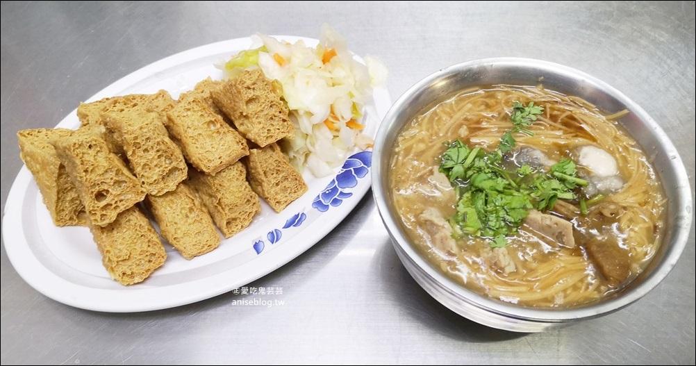網站近期文章:同心大腸蚵仔麵線、炸臭豆腐,捷運古亭站美食(姊姊食記)