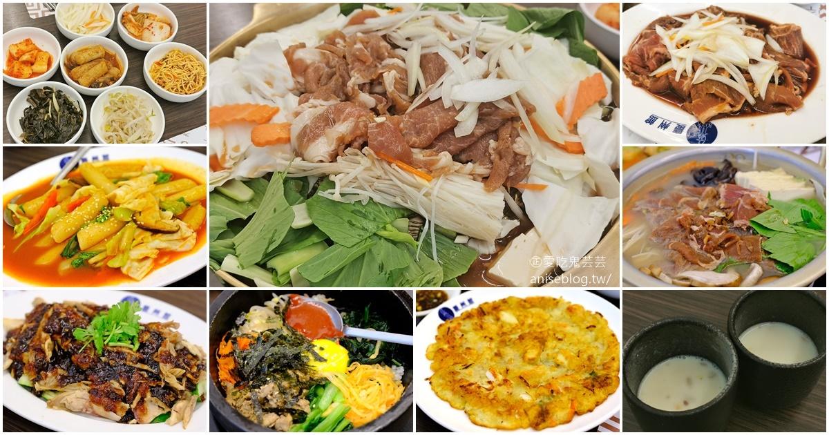 網站近期文章:慶州館銅板烤肉,老牌韓式料理@南京復興站