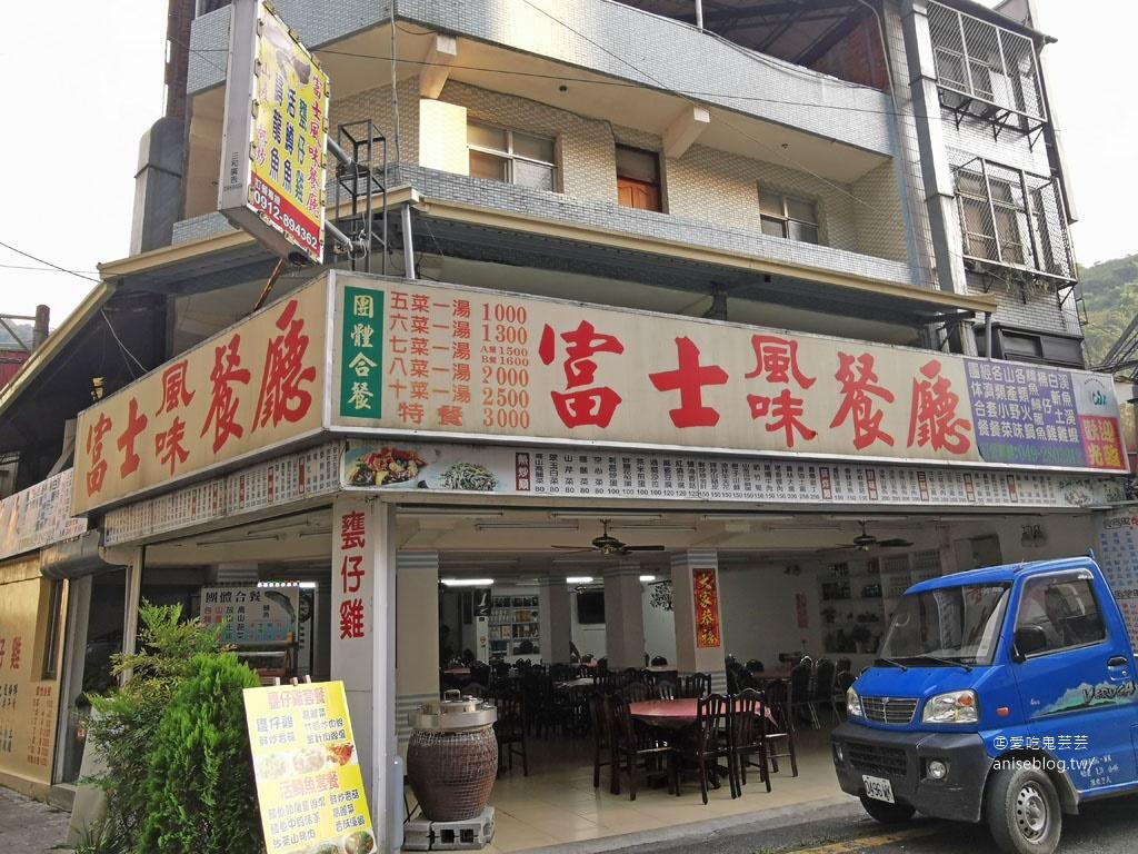 廬山富士風味餐廳,有山產有鱘龍魚和鱒魚的美味餐廳