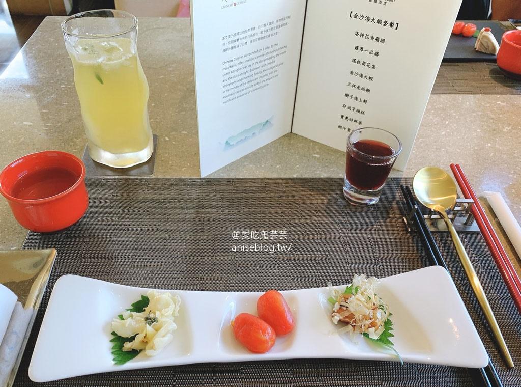 雍翠庭@麗禧酒店,坐擁270度環山景致的精緻饗宴
