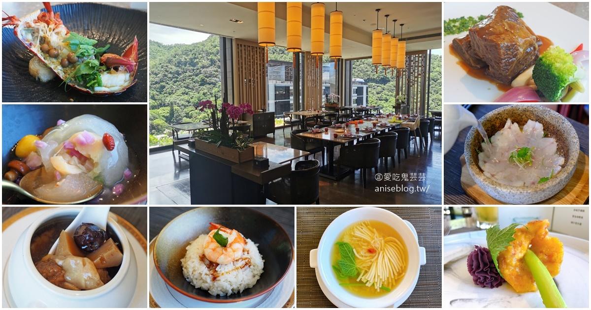 今日熱門文章:雍翠庭@麗禧酒店,坐擁270度環山景致的精緻饗宴