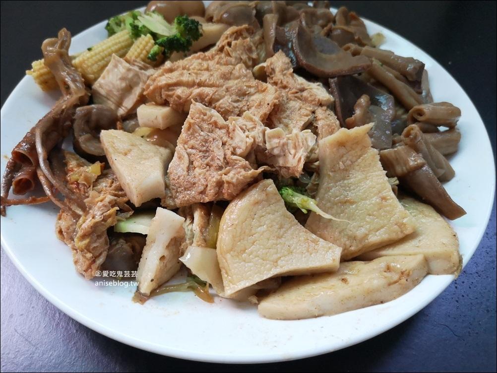 阿國滷味,饒河街夜市美食,2020 台北米其林必比登推介(姊姊食記)