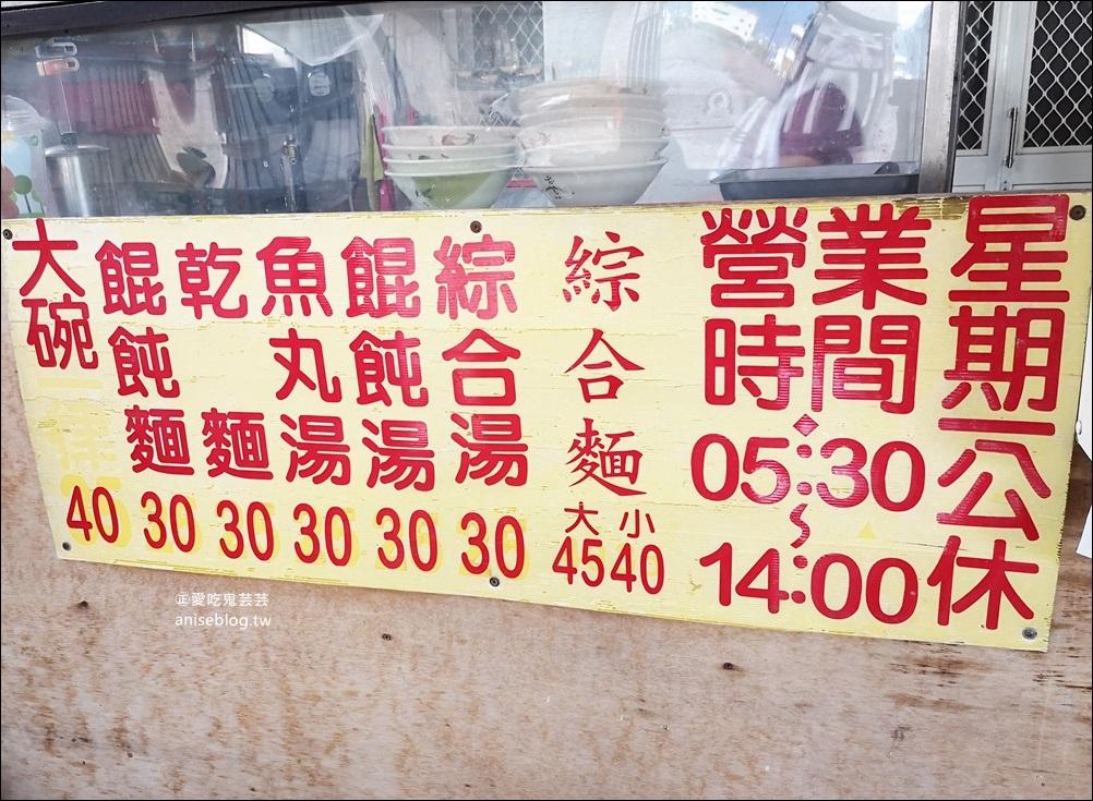 羅莊麵店仔,宜蘭羅東巷弄銅板美食(姊姊食記)