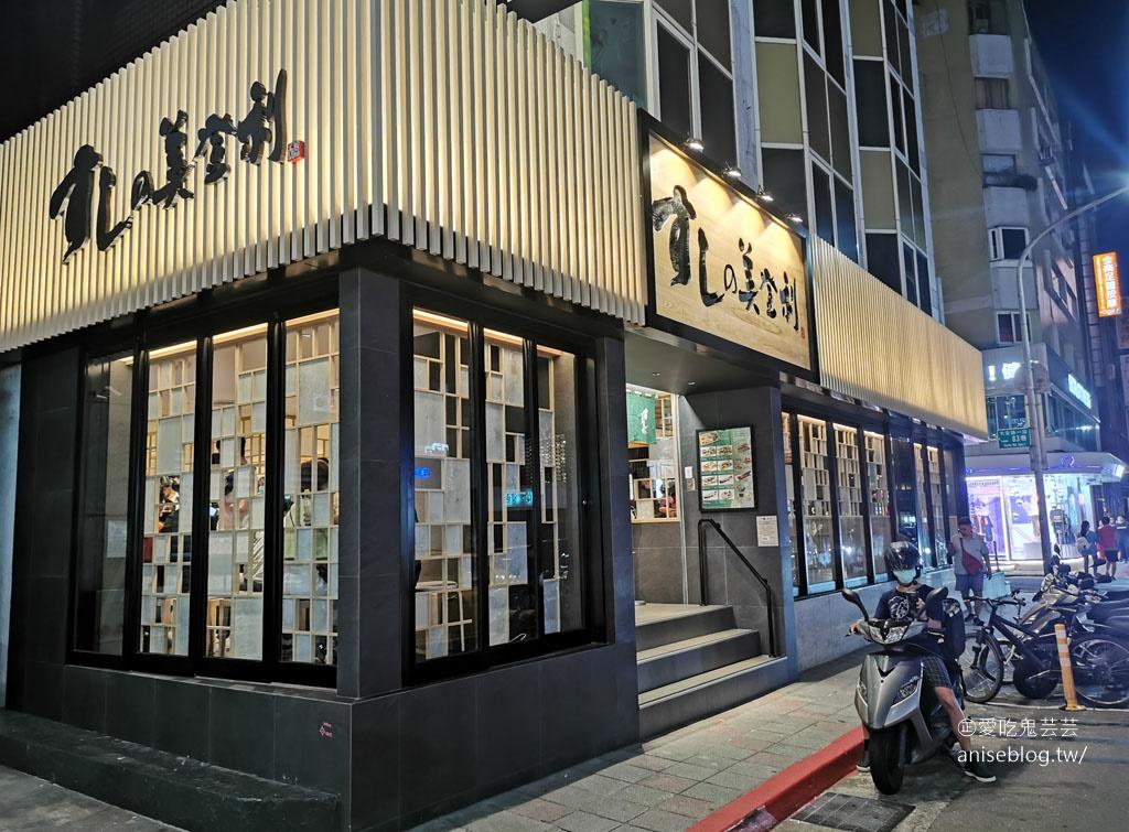 美登利台灣,日本超人氣握壽司登台,推薦台灣限定款!