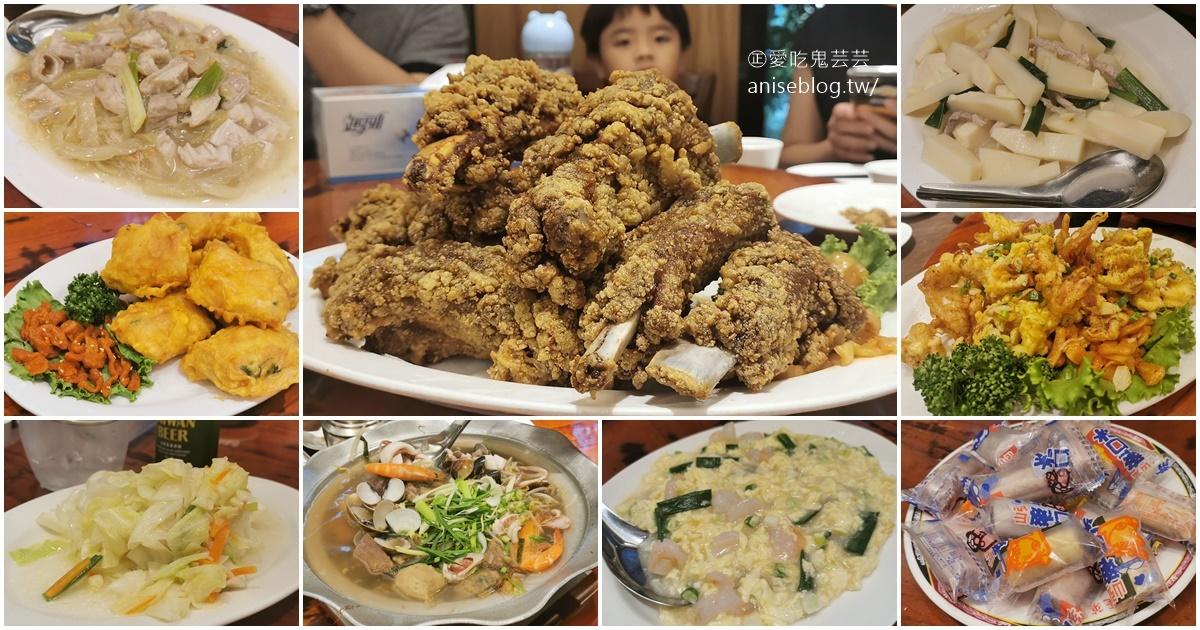 今日熱門文章:興蓬萊台菜餐廳,排骨酥最有名! @天母美食