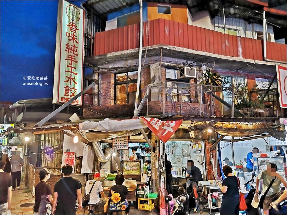 同安街周記炒牛肉,台北台灣牛熱炒料理店,古亭站美食(姊姊食記)