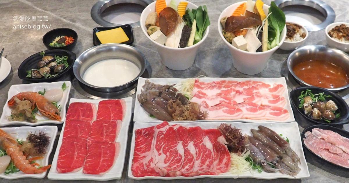輕鬆煮平價火鍋,雙主餐份量大、好吃又不貴 😋 (捷運行天宮站旁) @愛吃鬼芸芸