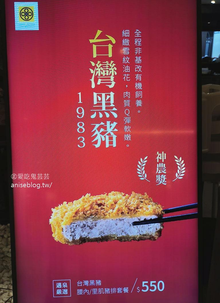 邁泉豬排 (SOGO忠孝店),來自東京的美味豬排