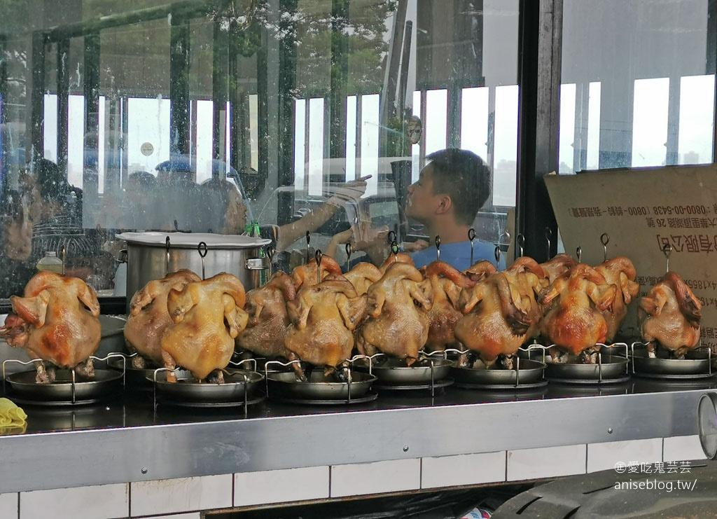 八里香坊甕仔雞,傳說中神好吃的甕仔雞
