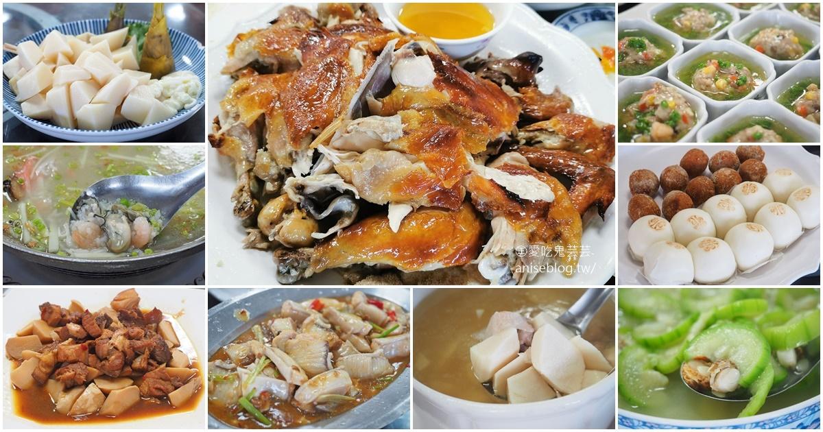 今日熱門文章:八里香坊甕仔雞,傳說中神好吃的甕仔雞