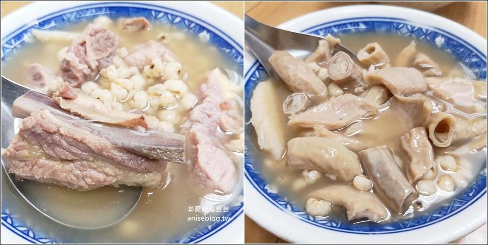 今日熱門文章:惠安四神湯艋舺店,料多實在的萬華美食老店(姊姊食記)