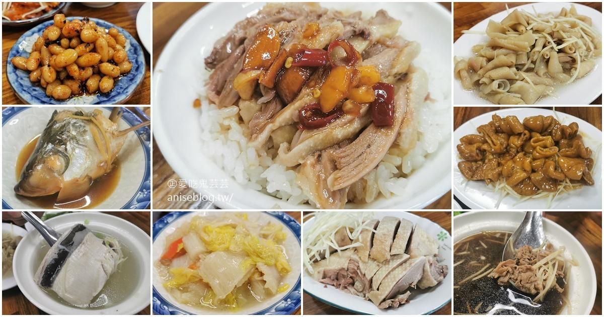 陳旺記鴨片飯和當歸羊肉是招牌,但我覺得小菜更厲害! @愛吃鬼芸芸