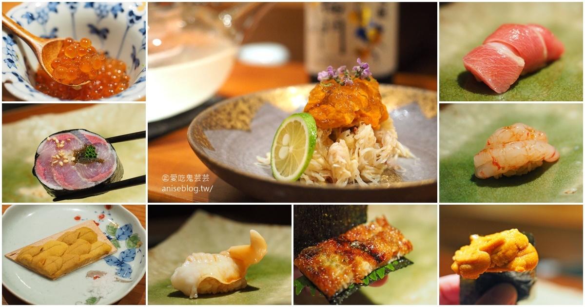 吉兆割烹,連續三年米其林一星的超優質餐廳 @愛吃鬼芸芸