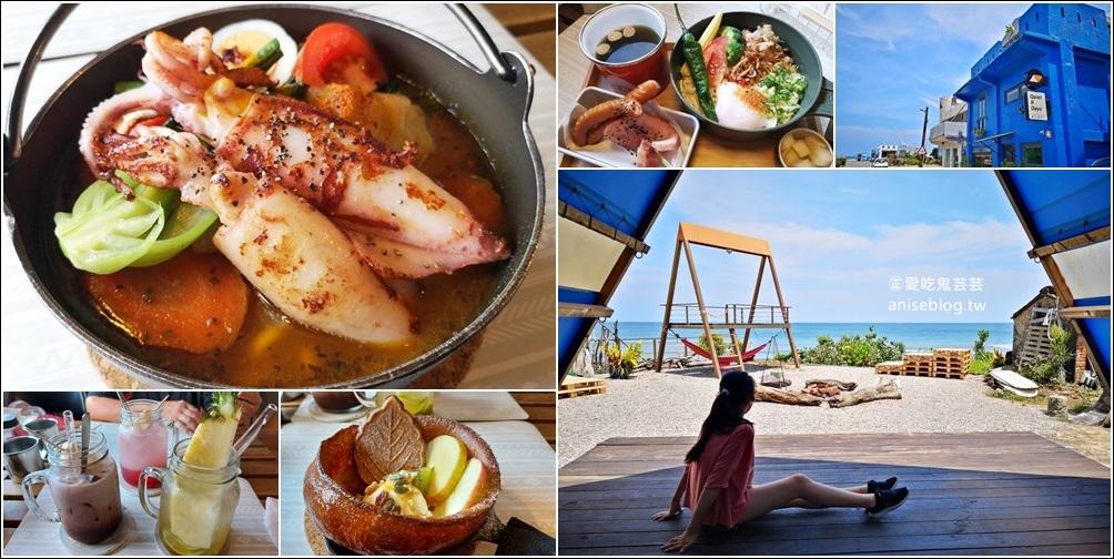 靠北過日子,北海岸中角灣海景餐廳,金山美食(姊姊食記) @愛吃鬼芸芸