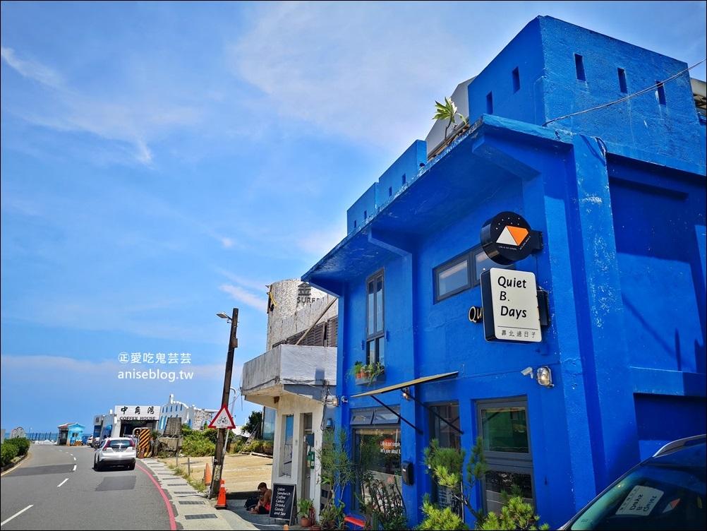 靠北過日子,北海岸中角灣海景餐廳,金山美食(姊姊食記)