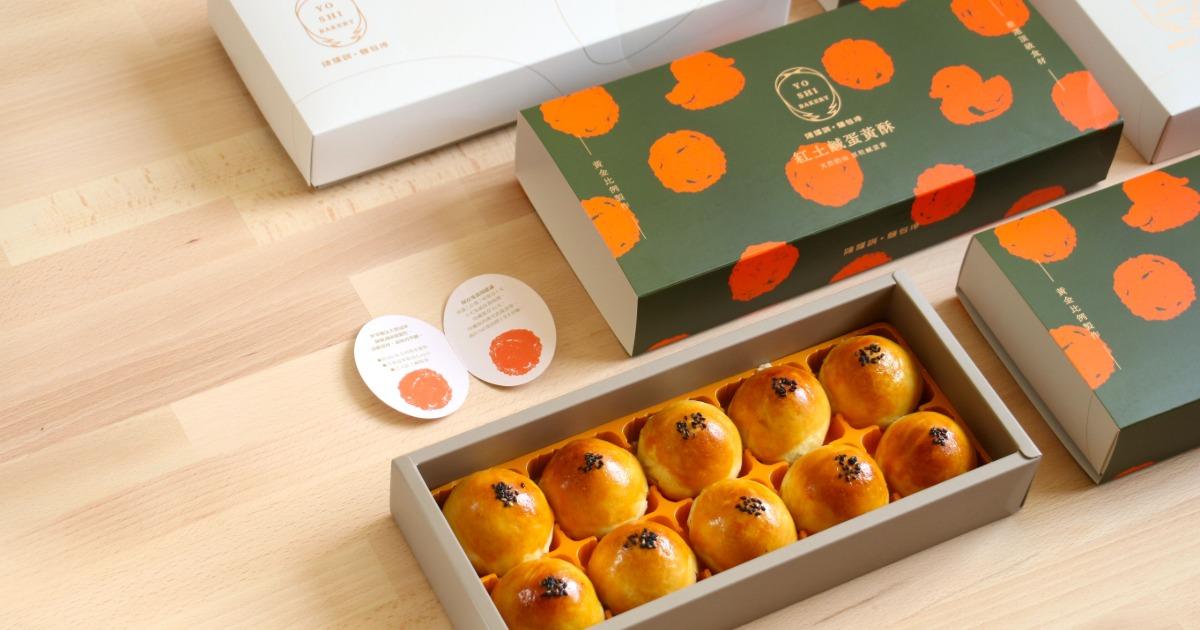 今日熱門文章:陳耀訓的紅土鹹蛋黃酥,4個字「完美+優雅」!