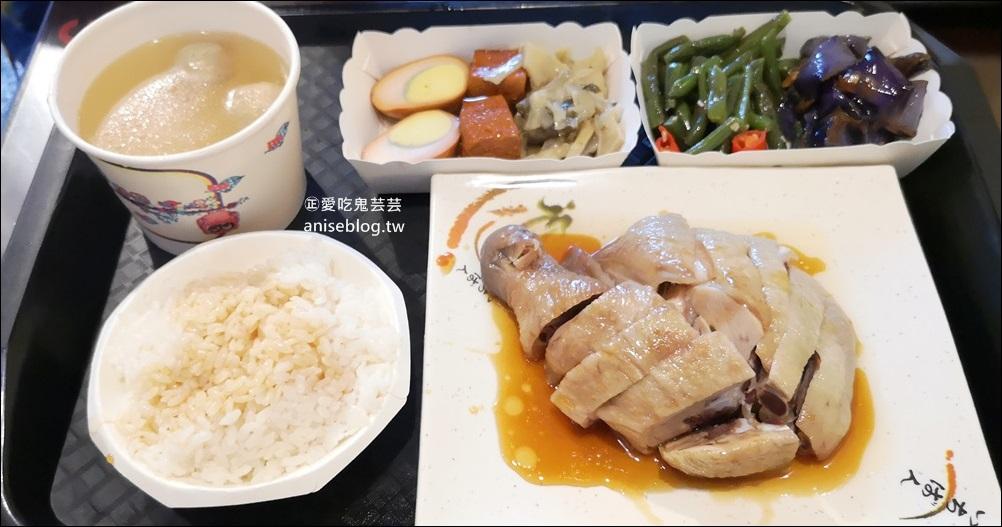 忠味雞肉飯昆明店,西門町外帶便當美食(姊姊食記) @愛吃鬼芸芸