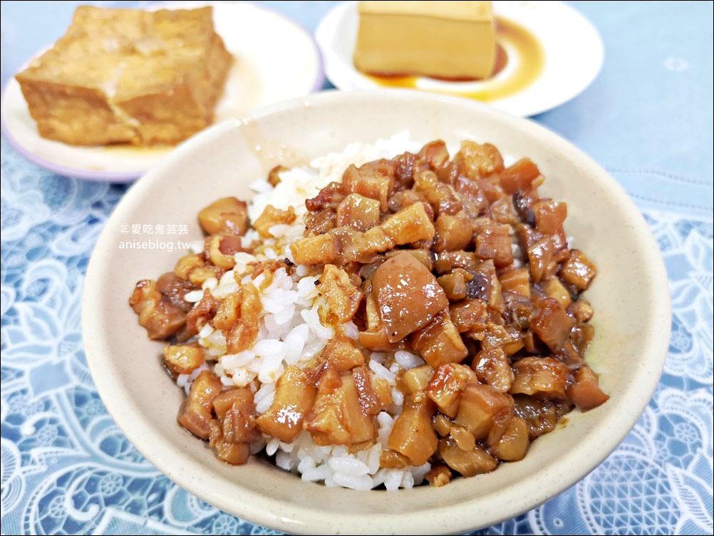 台南古早味虱目魚、台南虱目魚粥,迪化街美食(姊姊食記)