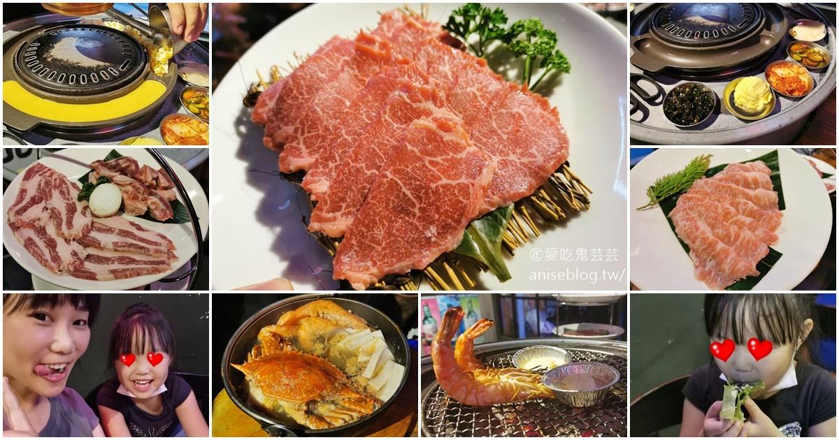 一桶 tone 韓式新食,生日幾歲送幾隻蝦/豬小排 @愛吃鬼芸芸
