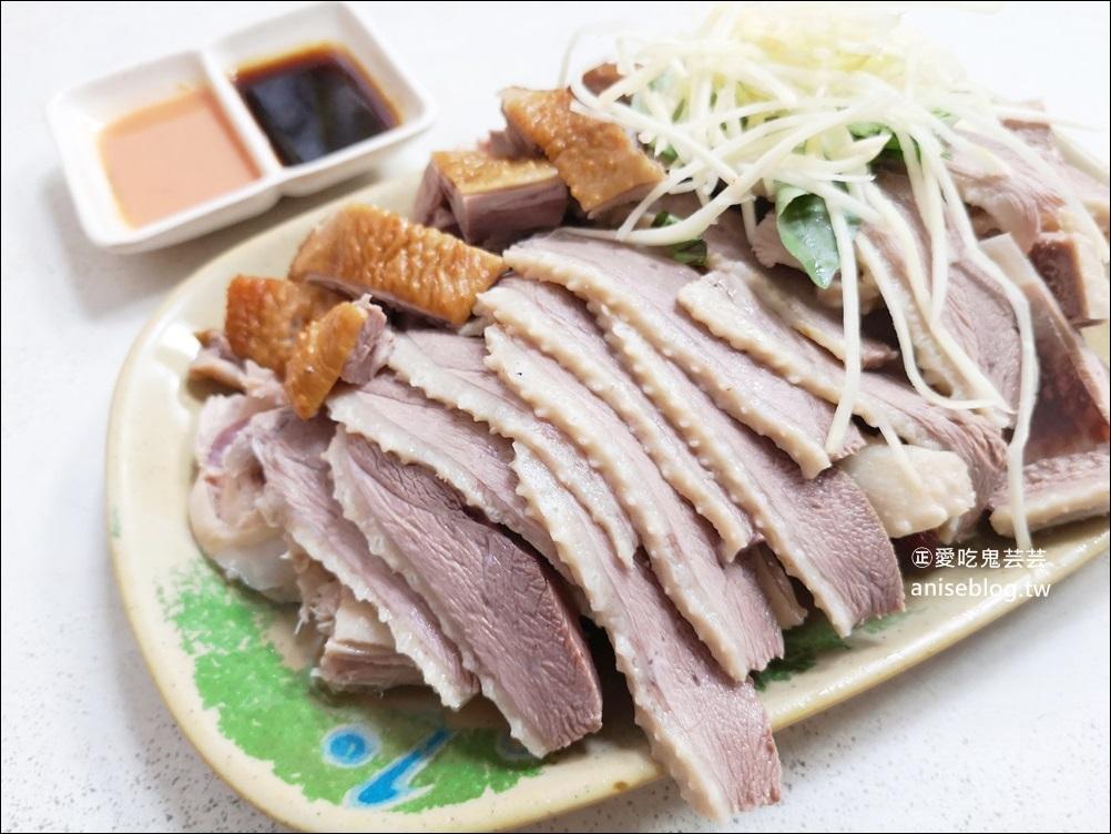 鵝媽媽鵝肉切仔麵,景美夜市美食@2020米其林餐盤推薦(姊姊食記)