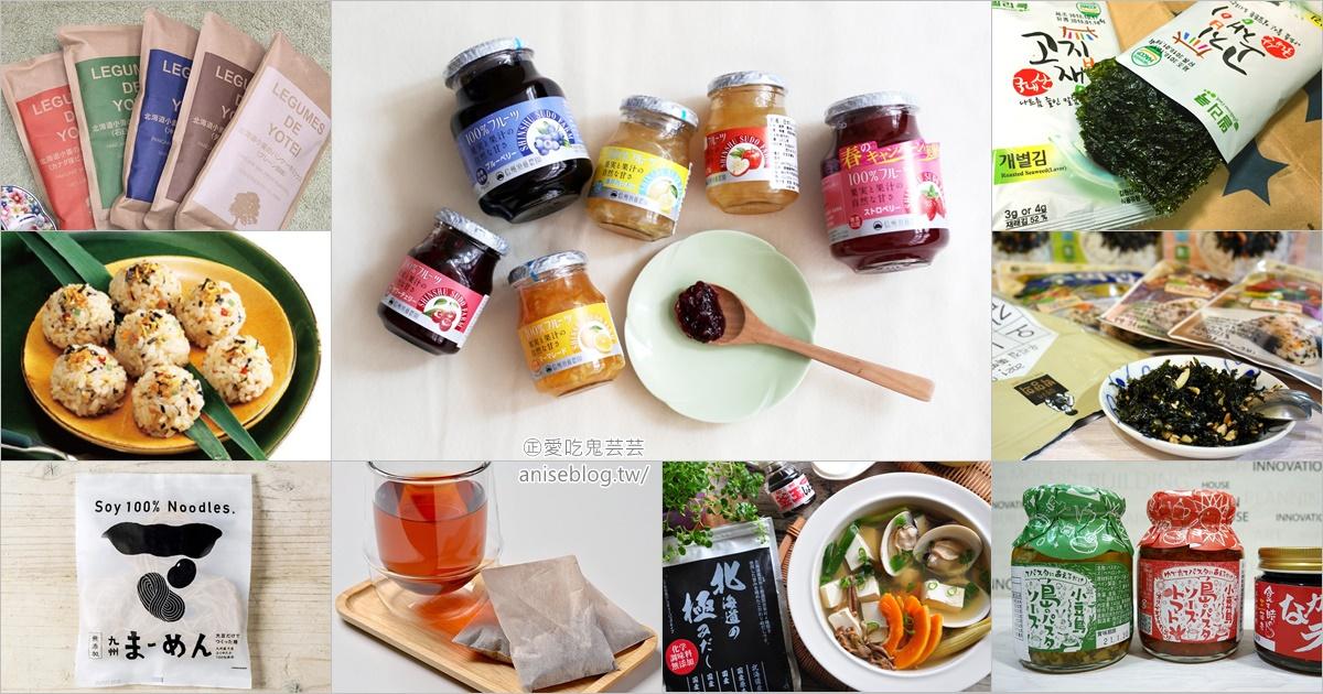 日韓美食團購