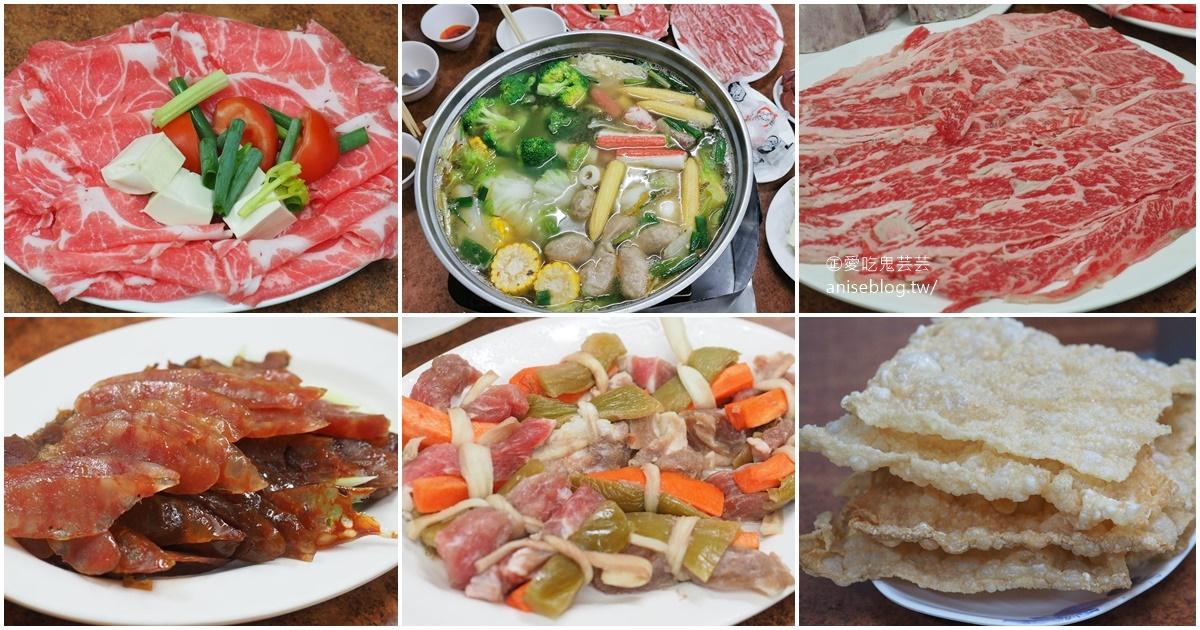 網站近期文章:台灣陳沙茶火鍋,在地人推薦的古早味火鍋
