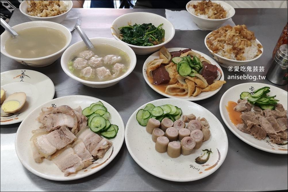 五層豬腸湯、西六號碼頭麵店,基隆美食(姊姊食記)