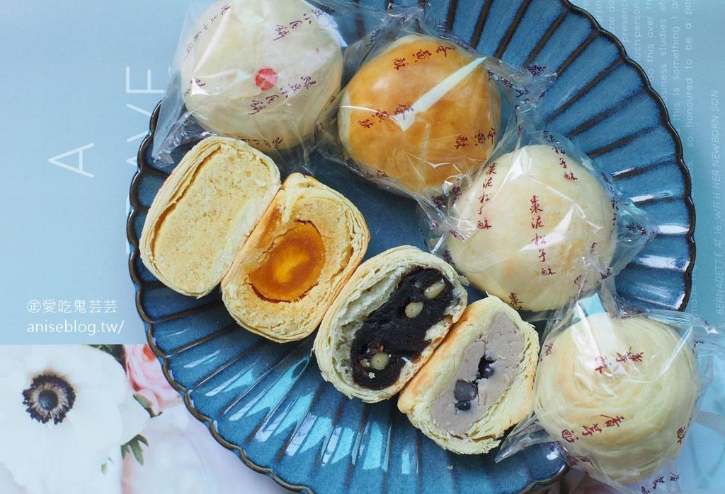台北犁記餅店,小月餅、綠豆椪最知名,還有香芋酥、蛋黃酥和棗泥松子酥唷!