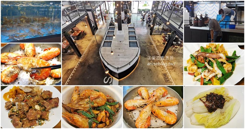 網站近期文章:台中活蝦唯一選擇 | 鴻龍宴,超浮誇整艘船開進店裡現撈活蝦,猛!