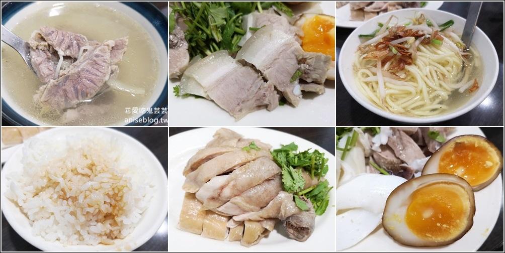 網站近期文章:黑點雞肉食堂,大同區華亭街美食(姊姊食記)