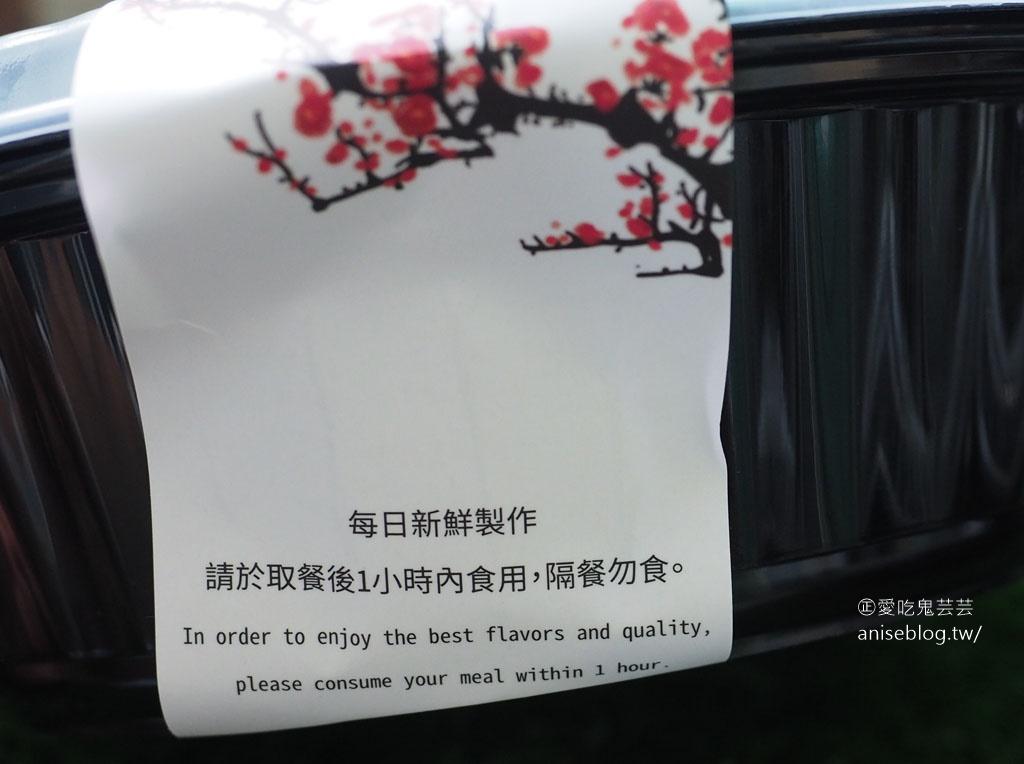 米其林一星大三元酒樓,也有Uber Eats外送餐盒啦!