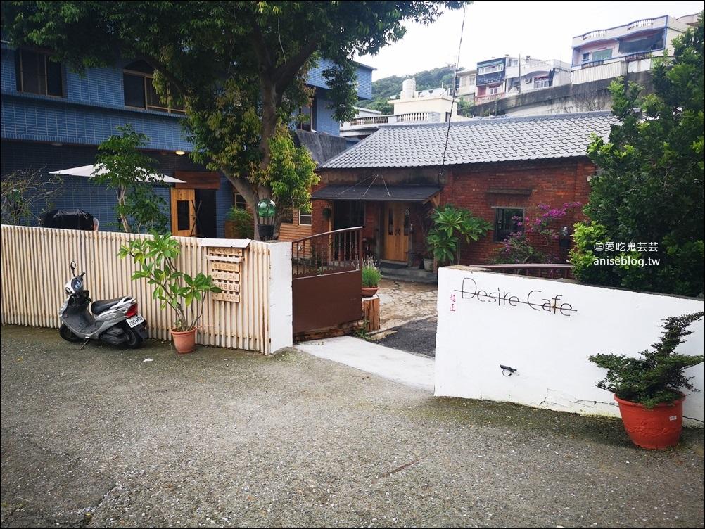 貪心咖啡館@金山,食不厭的咖啡館(姊姊食記)